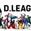 「D.LEAGUE」