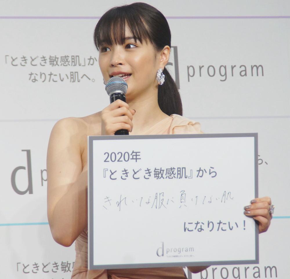 資生堂新ミューズ 広瀬すずさん 発表会にて