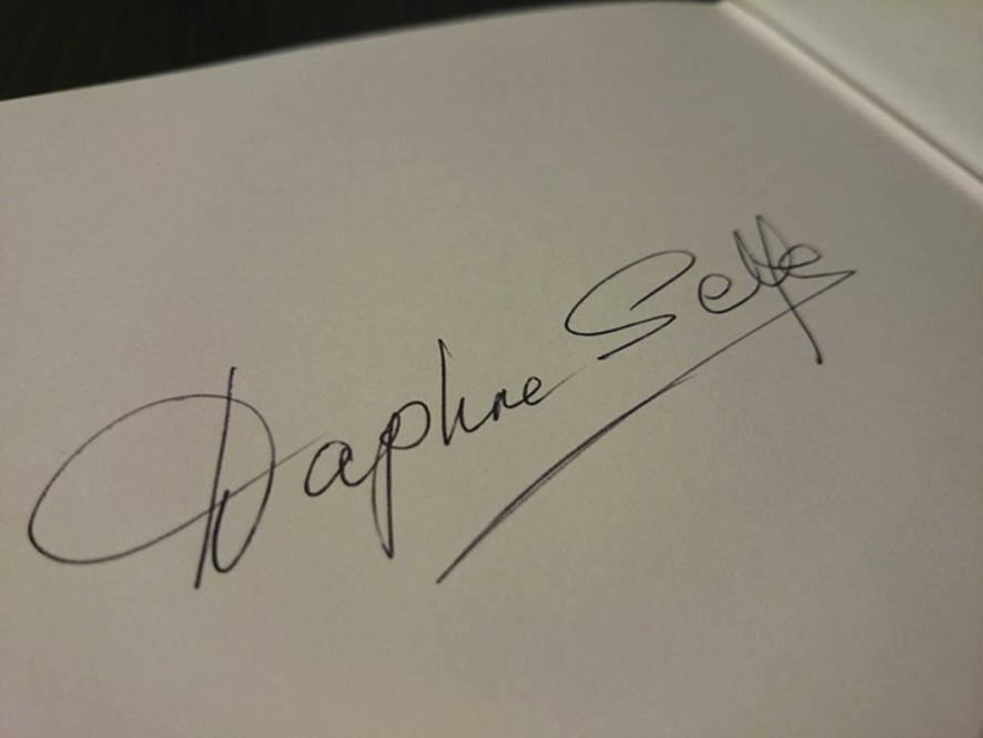 ダフネセルフ サイン