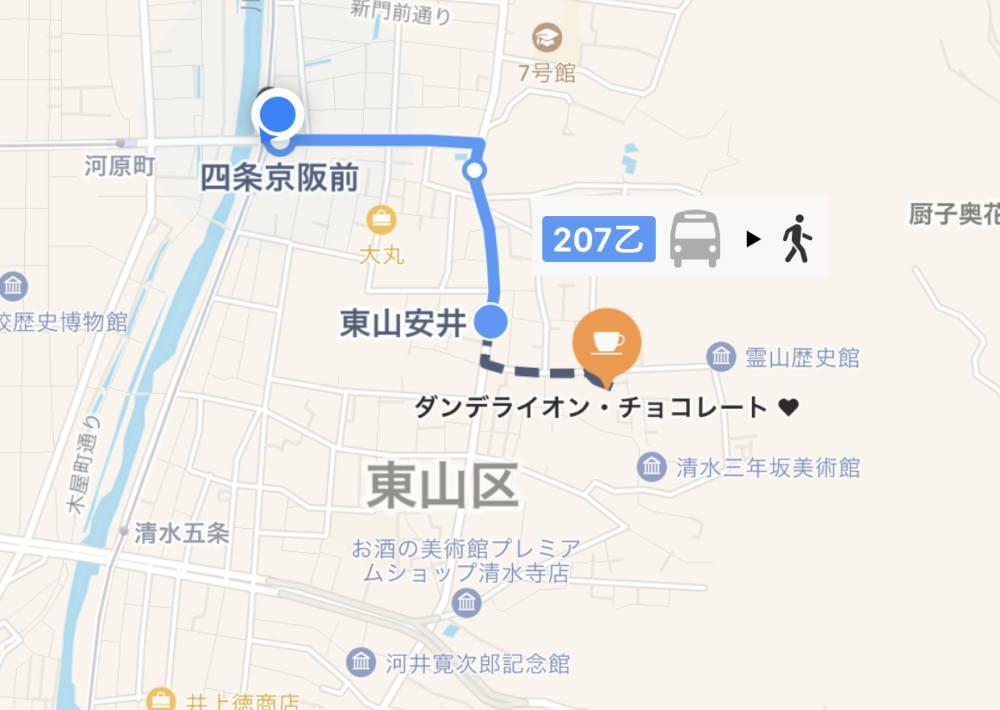 ダンデライオン京都へのアクセス