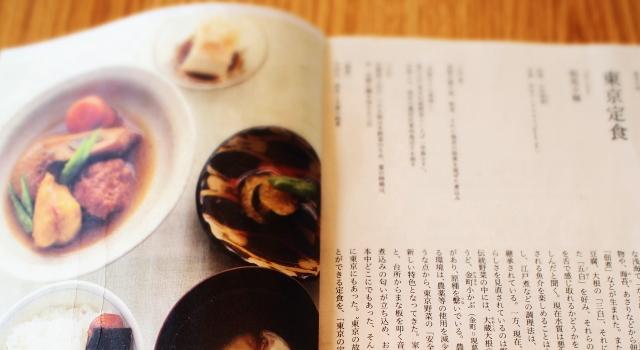 47都道府県 ランチ dd食堂