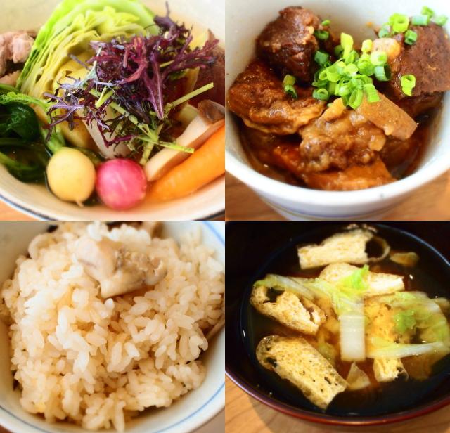 旬野菜のだし煮込み定食 大阪