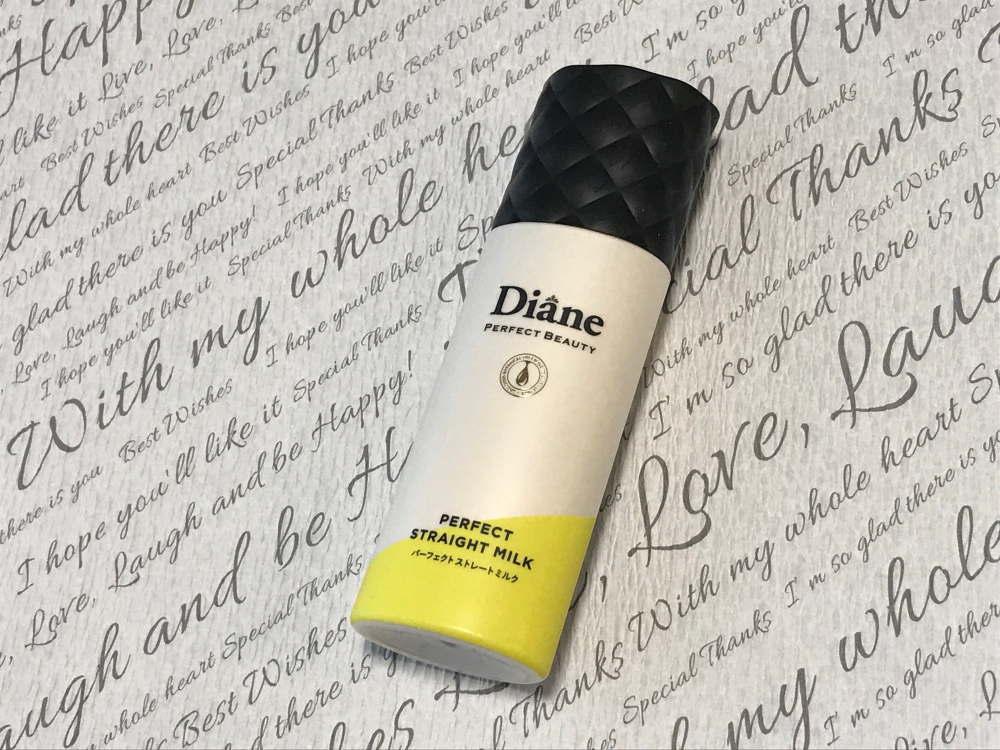 diane7