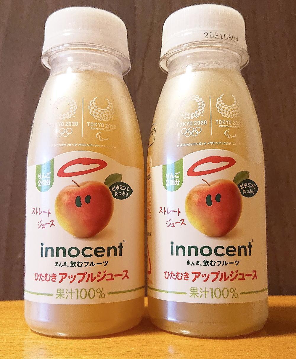 ひたむきアップルジュース