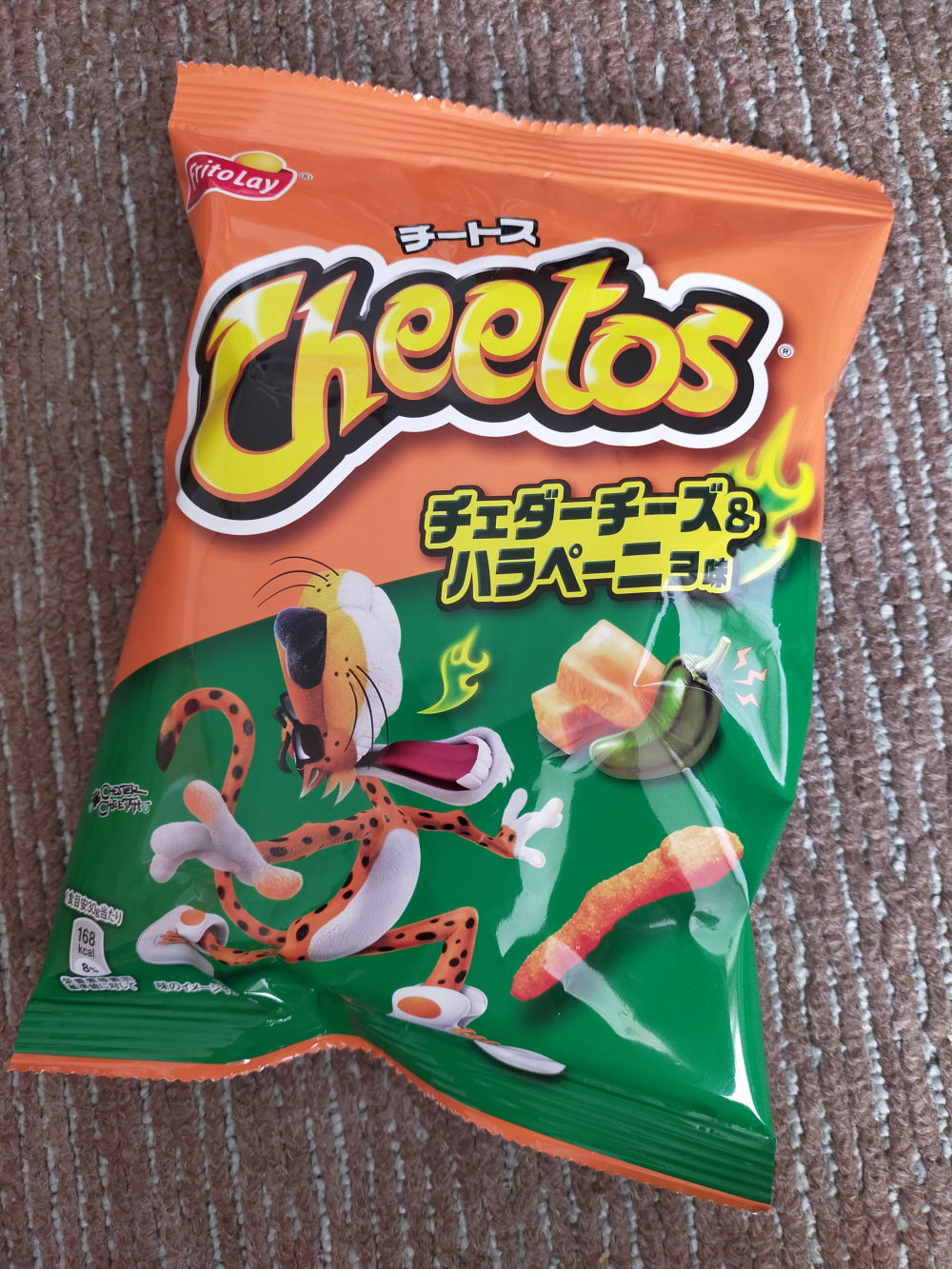 チートス チェダーチーズ&ハラペーニョ味