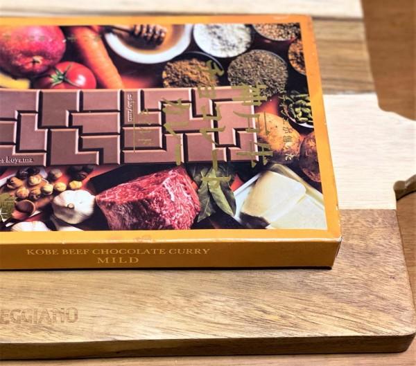 エスコヤマ 神戸牛チョコレートカレー
