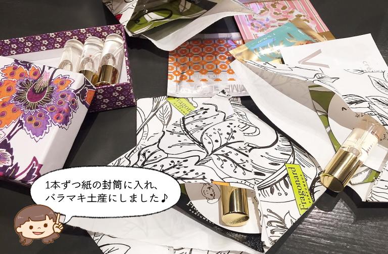 フラゴナール★人気の香り プチボトル5ml
