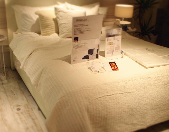 真っ白な部屋 家具 一式 通販
