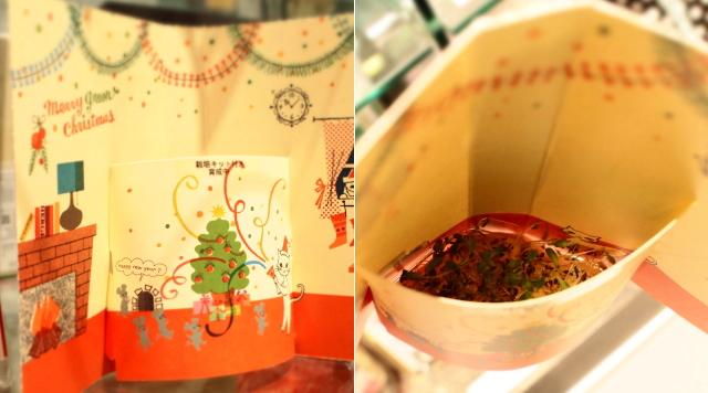 フランフラン クリスマスカード 栽培キット