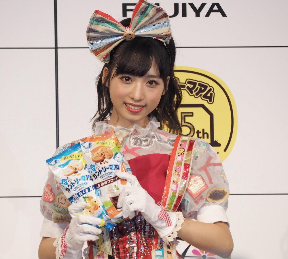 AKB48 小栗有以 カントリーマアム