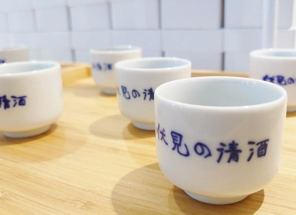 京都伏見の日本酒