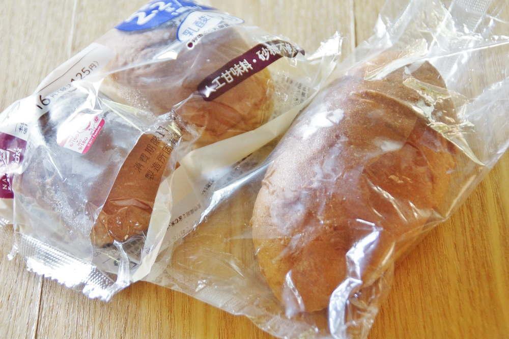 ふすまパン 食べ比べ