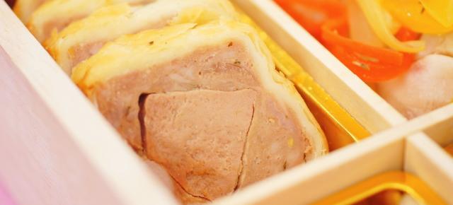 レバーペースト パイ包み