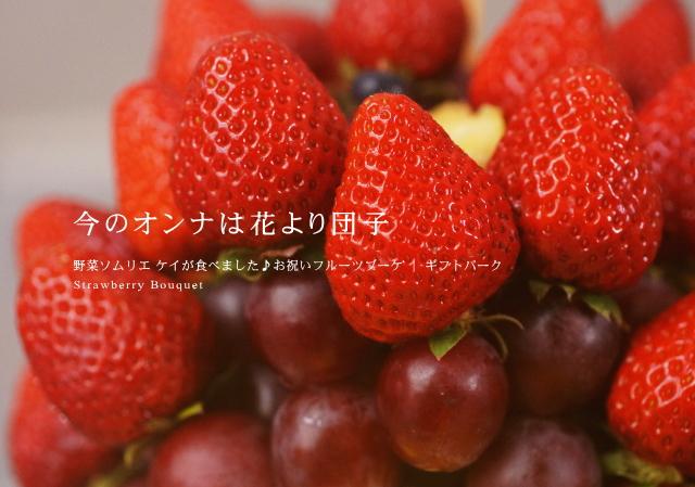 果物 贈り物 宅配