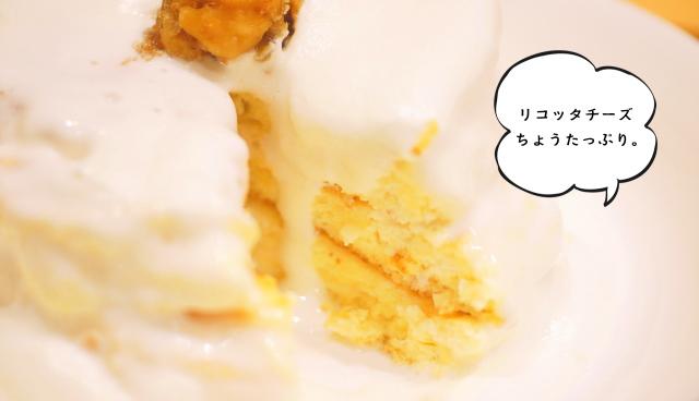 リコッタチーズ パンケーキ