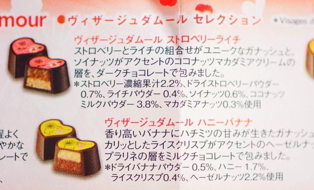 ゴディバ 限定チョコ 通販