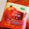 美味しい発酵酢 柘榴