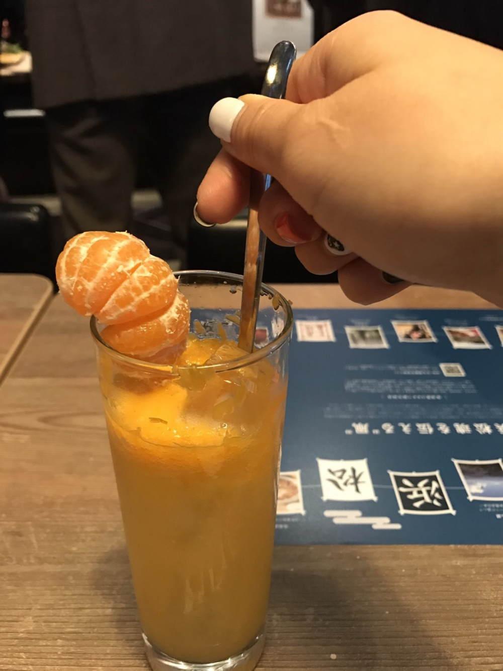 オレンジジュース 居酒屋はままつ