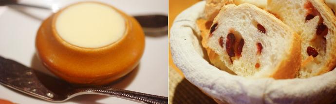花野屋 横須賀 クランベリー入りパン