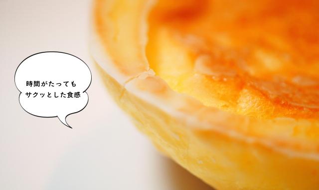 八天堂 メロンパン