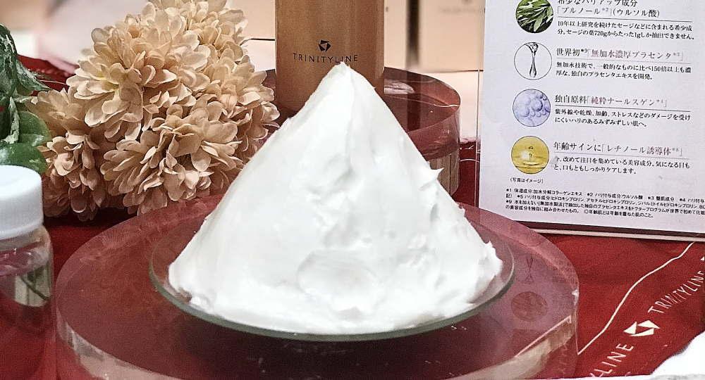 Hazumieハズミエの原料