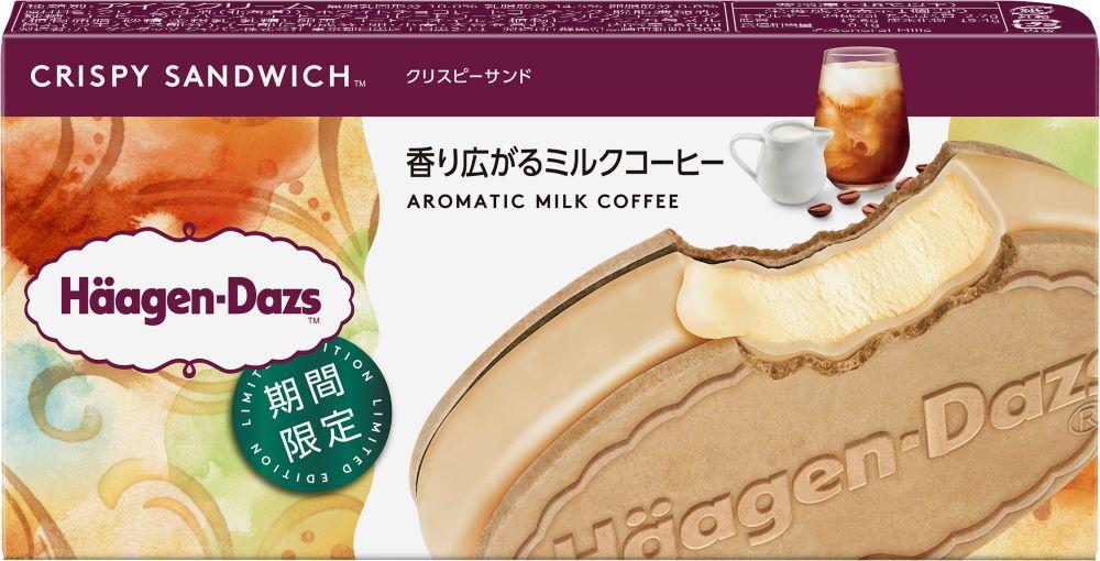 香広がるミルクコーヒー