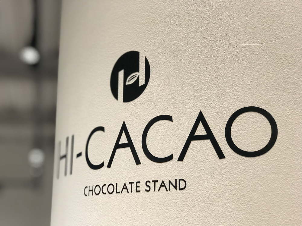 HI-CACAO CHOCOLATE STAND