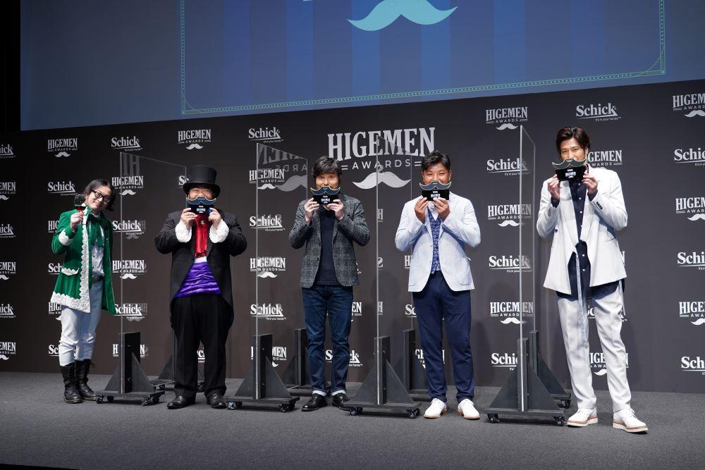 「HIGEMEN AWARDS 2021」 授与式