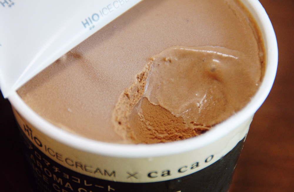 アロマチョコレート