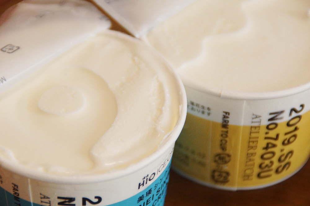 HiO ICE CREAM(ヒオアイスクリーム) ミルク味食べ比べ