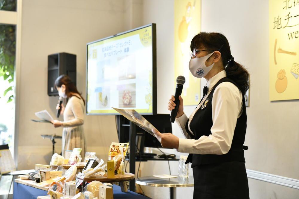 チーズプロフェッショナル石川さん