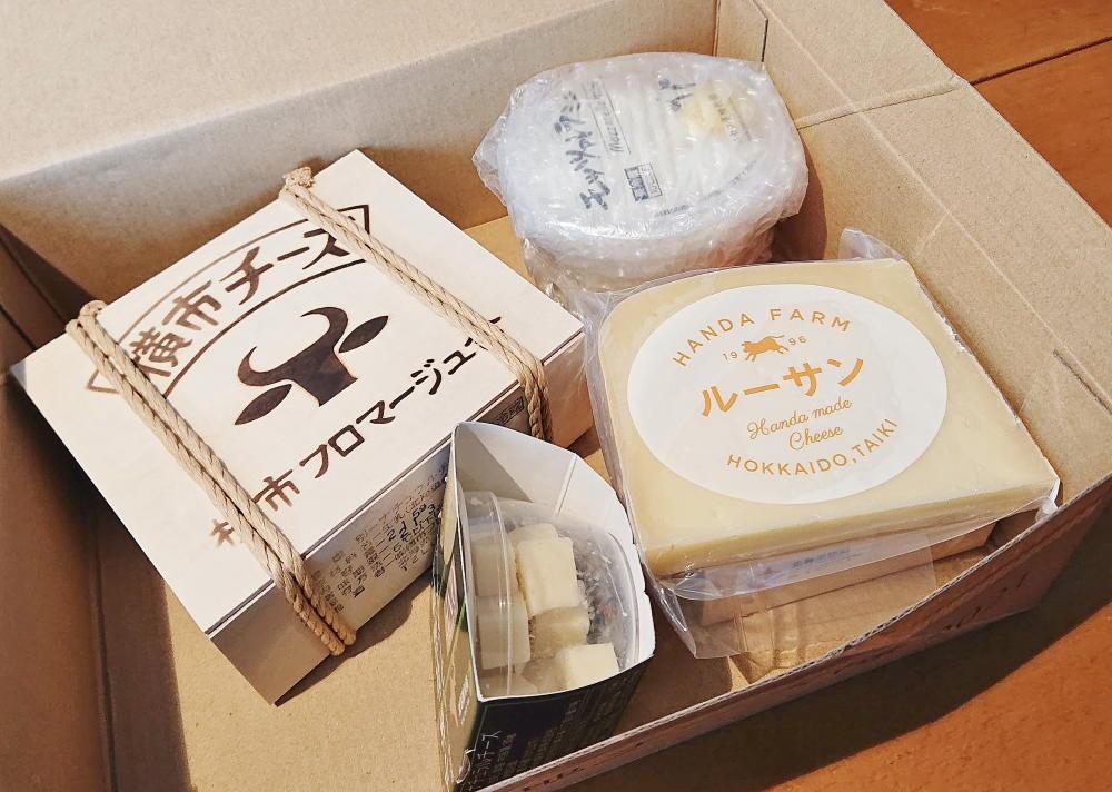 「おうちで北海道地チーズ week」