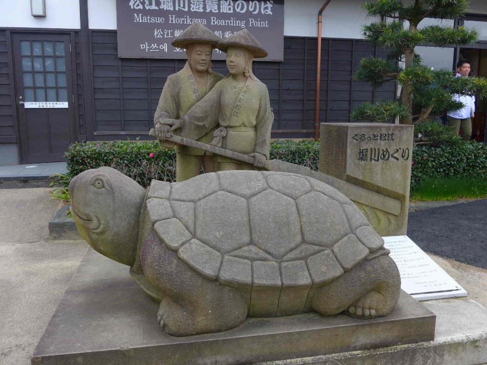 horikawa-meguri2