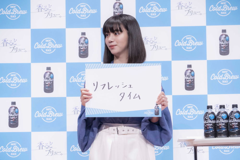池田エライザさん「UCC 新商品&新CM発表会」
