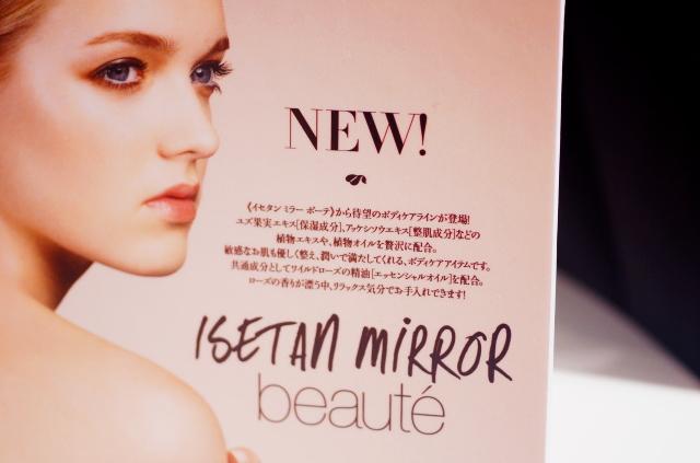 isetan mirror beaute