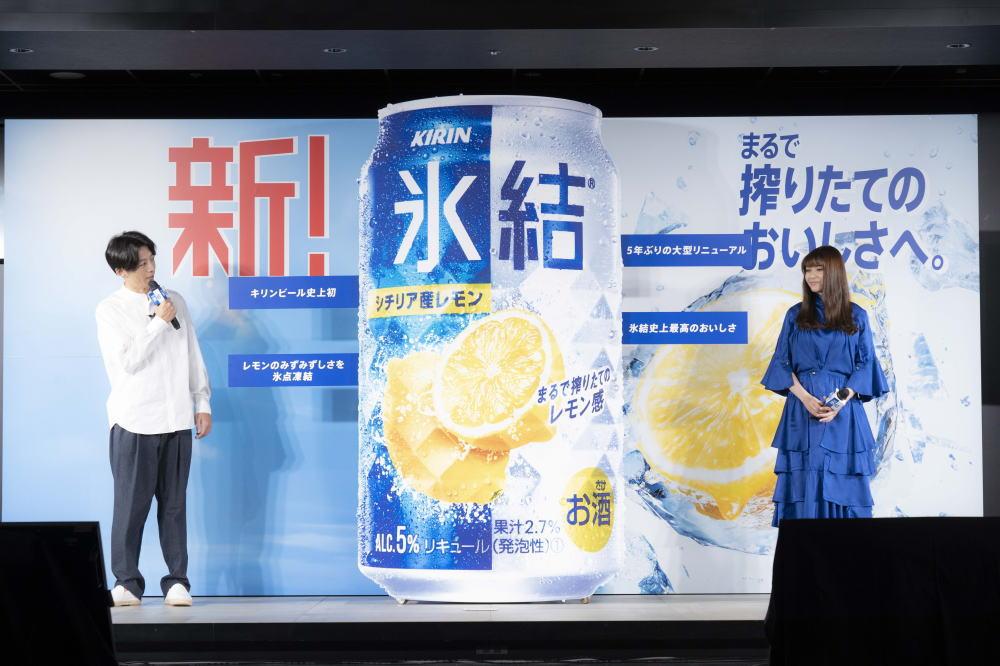 高橋一生さん、真木よう子さん登壇!「新!氷結® まるで搾りたてのおいしさ発表会」