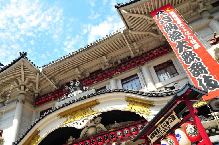 歌舞伎座 席 値段