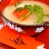 香川 雑煮 作り方