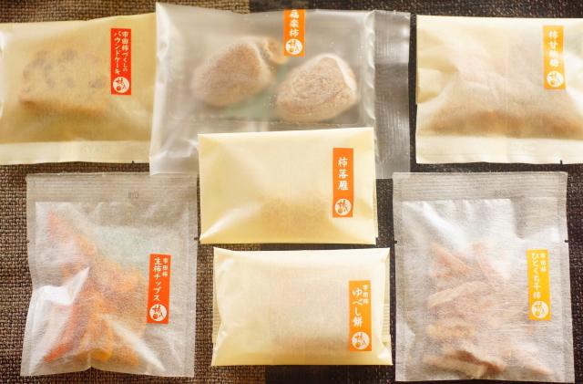 市田柿の店 柿八 ご試食セット 内容 写真