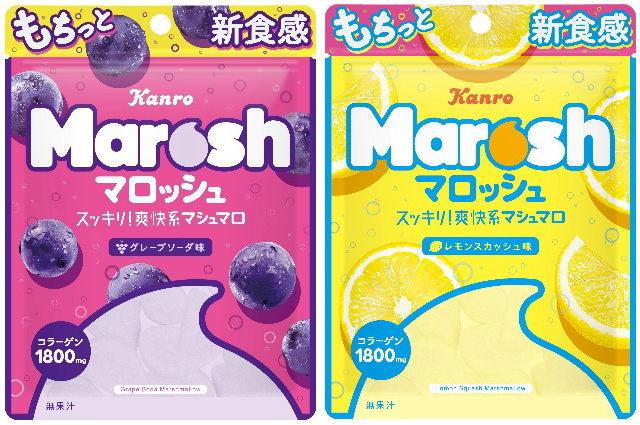 マロッシュ商品画像
