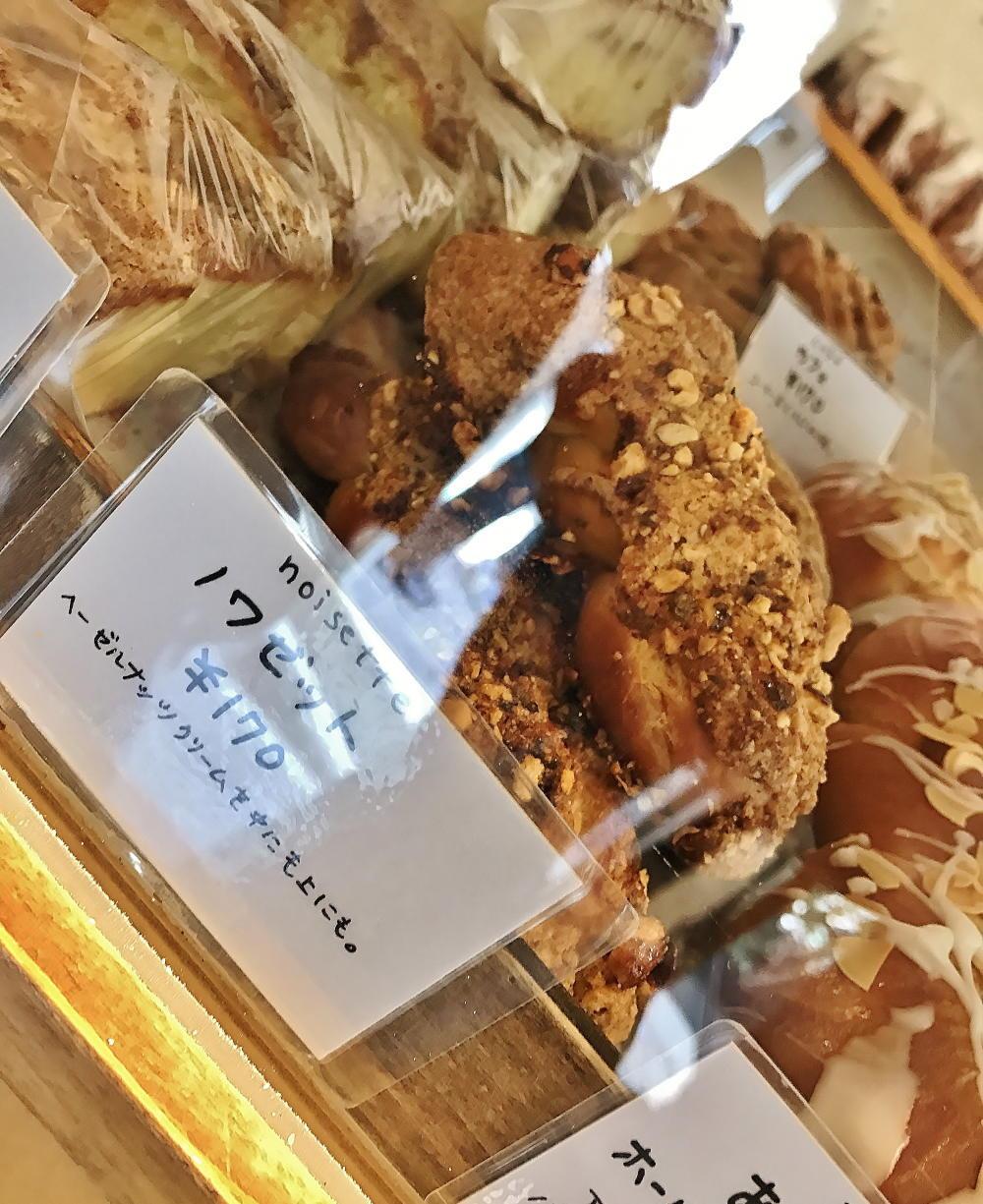 カタネベーカリー パン 種類