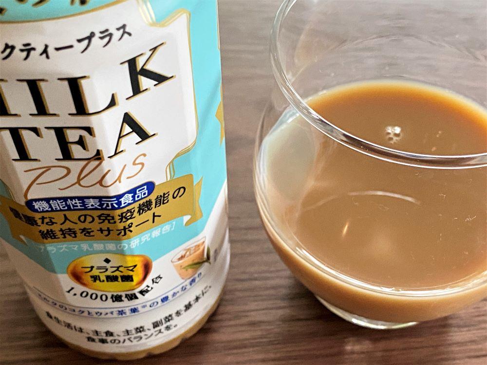 キリン 午後の紅茶 ミルクティープラス