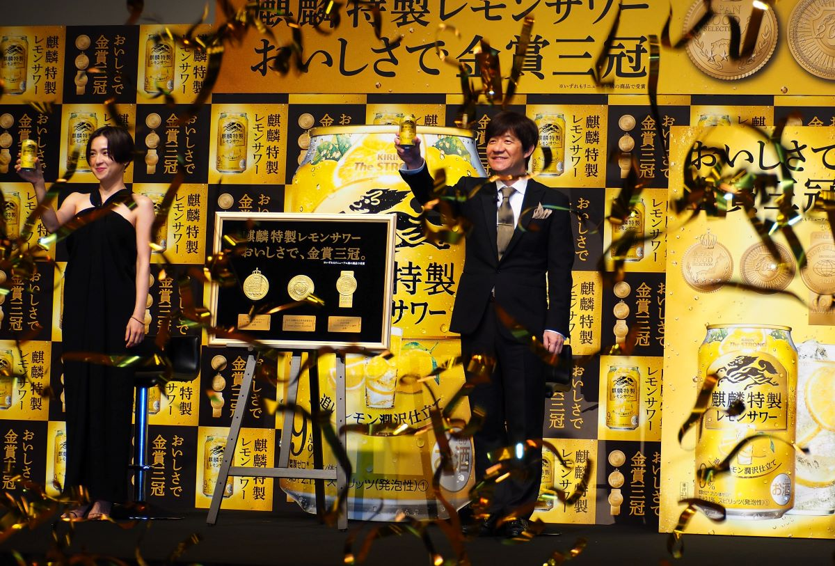 キリンレモンチューハイ 金賞3冠