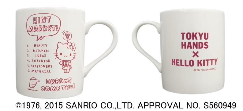 HANDS×HELLO KITTY マグカップ:ピンク