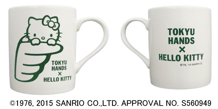 HANDS×HELLO KITTY マグカップ:グリーン