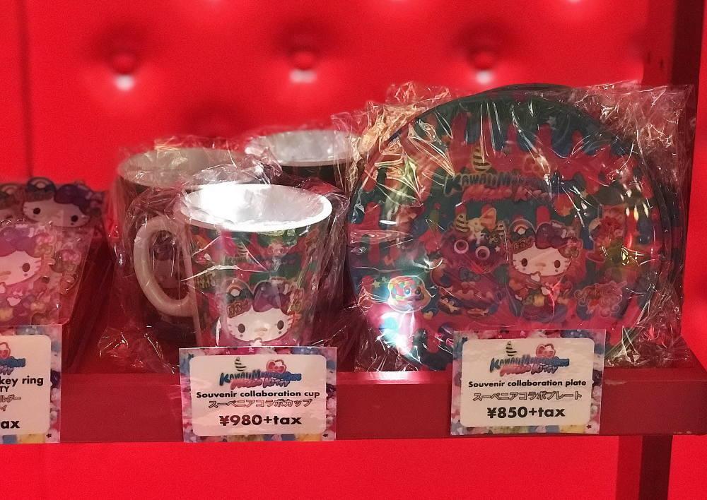 「ハローキティ」×「KAWAII MONSTER CAFE」コラボグッズ メラミンのお皿、コップ