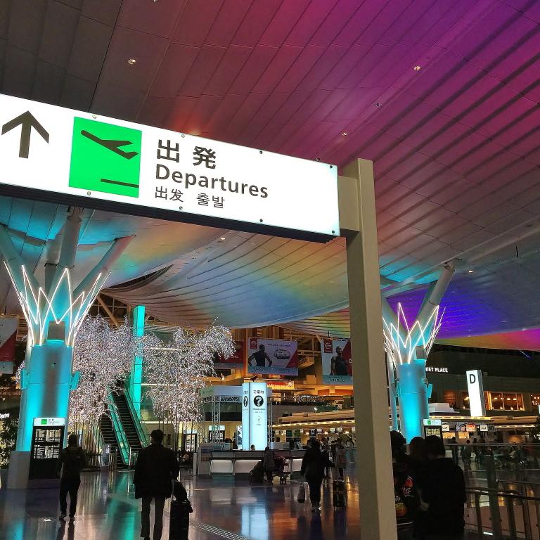 羽田空港 韓国旅行