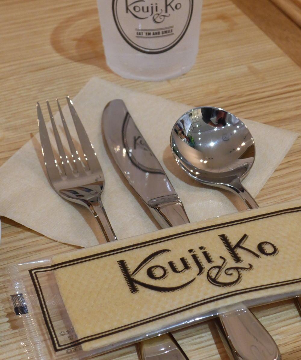 koujico4