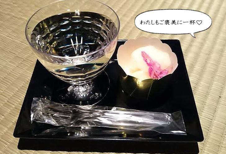 久保田の個性を味わえる「利き酒セット」