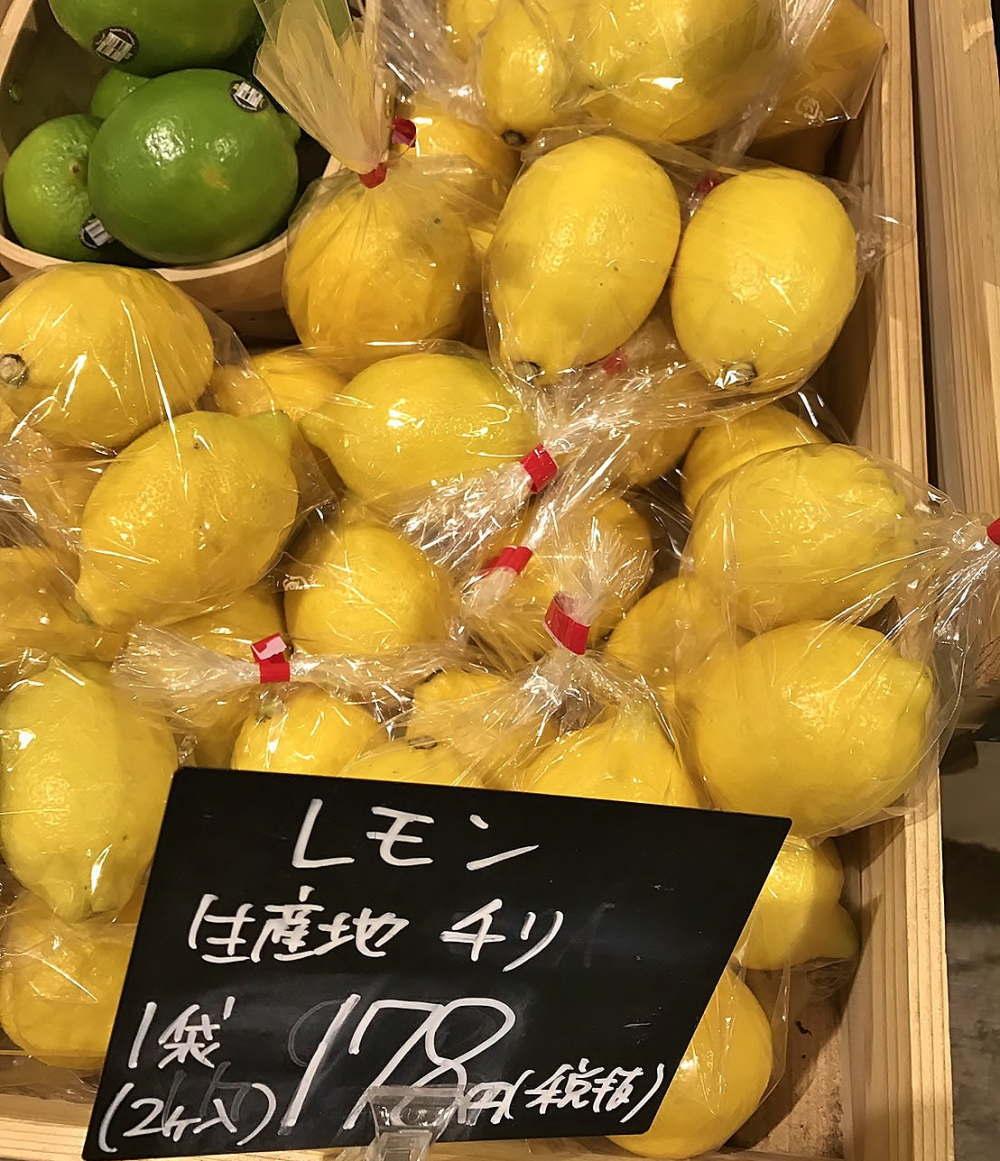 チリ産レモン